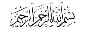 AssalamAlaykoum